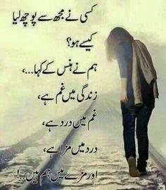 Poetry barsaat poetry for lovers in urdu pictures barish shayari meri dairy se dairypoetrypoem altavistaventures Image collections