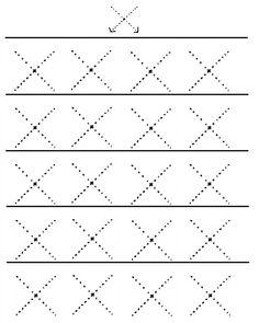 Trace the Dotted Lines Worksheets for Kids - Preschool and Kindergarten Prewriting Skills, Preschool Workbooks, Kindergarten Worksheets, Free Preschool, Shapes Worksheets, Tracing Worksheets, Worksheets For Kids, Abc Tracing, Number Tracing