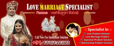 Are you feed of your problems in married life? Want to get free of it? Consult our astrologer and get an appointment link http://bit.ly/2kZR8gk. WhatsApp +91-9918969858