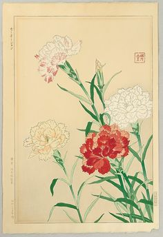Carnations - by Shodo Kawarazaki 1889-1973