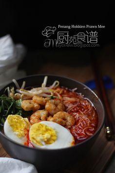 厨苑食谱: 再来~檳城福建蝦面 【Penang Hokkien Prawn Noodles】