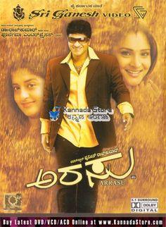 Arasu (Kannada) Kannada Movie Online - Puneeth Rajkumar, Ramya, Meera Jasmine, Srinivasa Murthy, Shriya Saran, Komal and Darshan. Directed by Mahesh Babu. Music by Joshua Sridhar. 2007