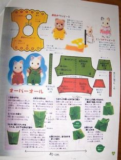 Overalls and simple dress Doll Clothes Patterns, Doll Patterns, Clothing Patterns, Vbs Crafts, Doll Crafts, Calico Critters Families, Sylvanian Families, Family Crafts, Lol Dolls