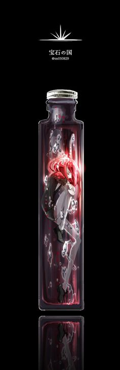 Cinnabar (Houseki no Kuni) Image - Zerochan Anime Image Board Glass Cages, Anime Rules, Anime Art, Manga Anime, All Gems, Creative Pictures, Kawaii, Art Tutorials, Cool Art
