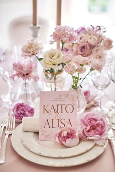 Wedding Coordinator, Tablescapes, Our Wedding, Table Decorations, Party Stuff, Flowers, Pink, Color, Paper