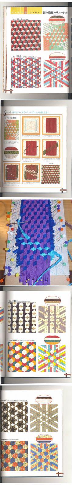 thebestartt.com / Японское Плетение из Лент