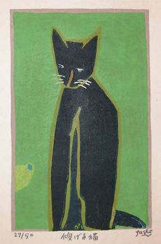 Cat and Carp | Woodblock Print, c. 2010 | Gashu