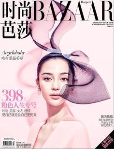 Harper's Bazaar China February 2015 Cover (Harper's Bazaar China).   Chen Man - Photographer.   Xiao Mu Fan - Fashion Editor/Stylist.   Bon Fan Zhang - Hair Stylist.   Angelababy - Actor.