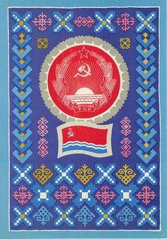 As belas bandeiras dos estados soviéticos