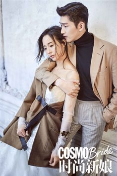 China Entertainment News aggregates the latest news shapping China's entertainment industry. Drama Taiwan, Handsome Actors, Fashion Couple, Chinese Actress, Asian Actors, Actor Model, Korean Drama, Actors & Actresses, Photoshoot