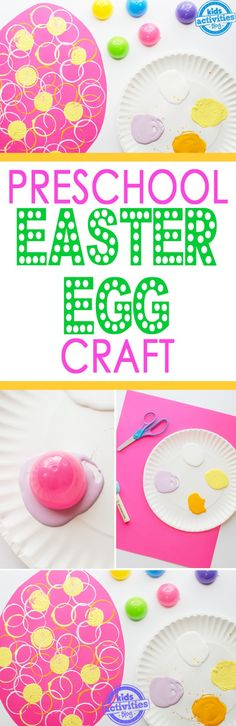 Young children will love to make this Preschool Easter Egg Craft! It's such a simple, yet fun, kids Easter craft idea.