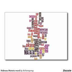 #Hakuna #Matata #の単語 #はがき