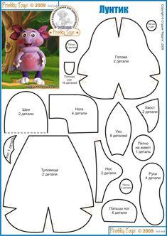 Little Monster or troll? doll pattern