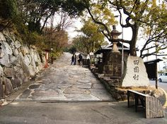 Shikoku Mura — 19th-century Japan | 14 Travel Destinations That Are Frozen In Time