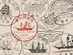 Black Ship Stamp