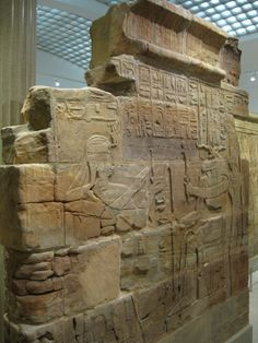 Sandstone wall of King Aspelta from Temple T at Kawa, circa 600-580 BC. The Kingdom of Kush, to the south of Egypt in what is now Sudan, adopted Egyptian art, religion and funerary practices wholesale, adorning their capital cities and royal tombs in the Egyptian style. Here, King Aspelta offers Ma'at (Truth) to the ram headed god Amun-Re.  via Kingdom of Kush, Ashmolean Museum