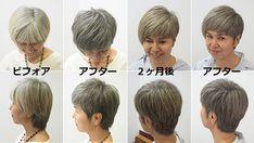 白髪が50%を越えたら!簡単オシャレでダメージレスな白髪ぼかし! Hair Color, Hairstyle, Beautiful, Beauty, Garden, Closet, Haircuts, Hair Job, Haircolor