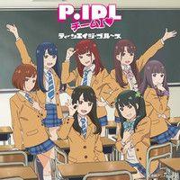 "Watch Idol Group P.IDL Performs ""Pop In Q""  OP Song ""Teenage Blues"""