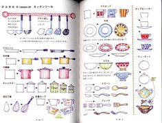 Illustrations with Ball Point Pens - Japanese Book. $23.50, via Etsy.