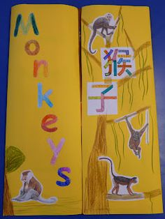 Monkeys lapbook cover