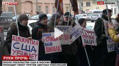 Το Μακεδονικο: ΡΩΣΟΙ ΔΙΑΔΗΛΩΤΕΣ ΖΗΤΟΥΝ ΤΗΝ ΑΠΕΛΑΣΗ ΤΟΥ ΑΙΜΑΤΟΒΑΜΜ...