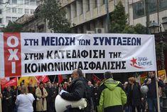 cogito: Ο Ευρωβουλευτής Νίκος Χουντής καταγγέλει απάτη του...