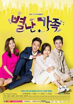 The Unusual Family (별난 가족) [2016] Korean - Drama - Starring: Lee Shi A, Kim Jin Woo, Gil Eun Hye, Shin Ji Hoon, Jeon Mi Sun, Sun Woo Jae Duk, Kang Seo Joon & Park Yeon Soo