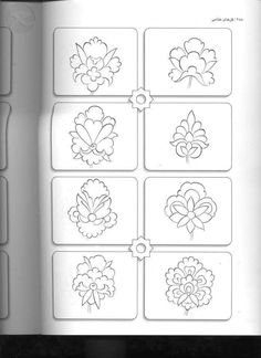 18 drawing 25 ingenious craft ideas for DIY gifts for Christmas Islamic Motifs, Islamic Art Pattern, Pattern Art, Persian Pattern, Persian Motifs, Zentangle Patterns, Embroidery Patterns, Flower Henna, Turkish Art