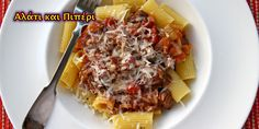 awesome Slow Cooker Beef Ragout with Rigatoni Best Slow Cooker, Slow Cooker Beef, Slow Cooker Recipes, Crockpot Recipes, Beef Ragout, Nice And Slow, Rigatoni, So Little Time, Macaroni And Cheese