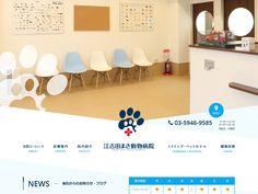 http://www.ekodamasa-ah-sbk.com/   江古田まさ動物病院