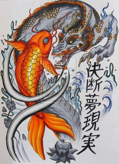 I decided to add some colours to the dragon koi design I did not too long ago. Dragon Koi with colour Dragon Koi Fish, Koi Dragon Tattoo, Chinese Dragon Tattoos, Dragon Tattoo Designs, Dragon Art, Japanese Tattoo Art, Japanese Sleeve Tattoos, Dragon Occidental, Pez Koi Tattoo