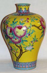 Vase «Granatapfel» (China, Porzellan)