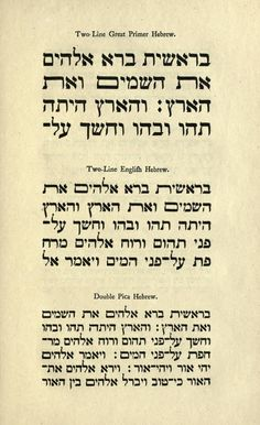 William Caslon's Hebrew, 1785. http://openlibrary.org/books/OL7073363M/A_specimen_of_printing_types