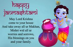 Happy Krishna Janmashtami Wishes in Hindi, Shayari SMS Msg in English Janmashtami Wishes, Happy Janmashtami, Krishna Janmashtami, Happy May, Lord Krishna, No Worries, Blessed, Water Bottle, Heartfelt Quotes