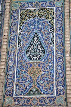 Jama Masjid of Herat - Afghanistan