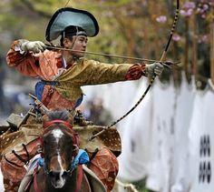 Asian Archer