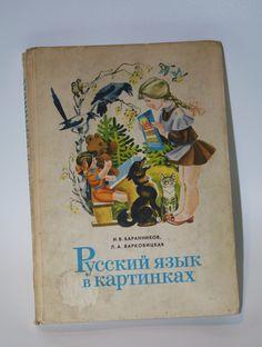 Vintage Soviet Childrens Book, Vintage Kid Educational Book, vintage book ABC fun alphabet Soviet propaganda book 1983 Made in USSR, letters by VintagePolkaShop on Etsy