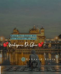Sikh Quotes, Gurbani Quotes, Punjabi Quotes, My Birthday Status, Gud Thoughts, Guru Nanak Wallpaper, Serenity Quotes, Simplicity Quotes, Nanak Dev Ji