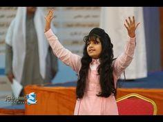 حفل اليوم العاالمي للإعاقة في منطقة عسير 1437هـ
