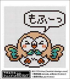 【ポケモン】もふもふモクローのアイロンビーズ図案【サン&ムーン】 | サキエルのアニメドット絵ブログ