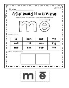 Reading Mastery K: Sight Word Practice Part 1 by The Little Classroom Around the Corner | Teachers Pay Teachers