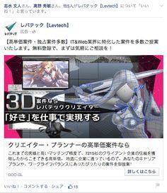(2) Facebook 2014-10-27 19-29-24