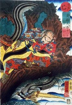 Utagawa Kuniyoshi: Mi 巳 (Snake) / Eiyu Yamato junishi 英雄大倭十二支 (Japanese Heroes for the Twelve Signs) - British Museum Japanese Illustration, Graphic Design Illustration, Illustration Art, Chinese Prints, Japanese Prints, Grand Art, Japanese Monster, Japanese Warrior, Japanese Folklore