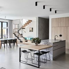 35 Modern Kitchen Ideas Balancing Natural Wood Impressions Trending Best Modern Kitchen Design Accentuated by Exotic Wooden Elements Part Home Decor Kitchen, Interior Design Kitchen, Modern Interior, Home Kitchens, Home Design, Kitchen Ideas, Kitchen Inspiration, Modern Kitchens, Kitchen Modern