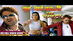 #Mp3 #Download #Mp3Download #Mp3Song   Movie :Jila Champaran. Song :Kud Jaai Bahari, #Singer : #KhesariLalYadav & Priyanka Singh. #Lyrics :Azad Singh. #Music :Madhukar Anand, Music On :Team Film Bhojpuri. Media Partner :VaiNet Media Pvt. Ltd. #Bhojpuri #BhojpuriSong  #BhojpuriVideoSong #bhojpurivideo #BhojpuriBeat  #NewSong #Bhojpuri2017 #mp4 #bhojpurimovie #NewVideoSong #MovieSong #BhojpuriCinema #Film #Cinema