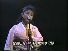 暗夜行路 都はるみ 8 1990' UPL-0007