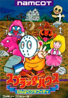 Halloween Splatterhouse: Wanpaku Graffiti Platform: Famicom Developer: Now Production Published: Namco Released: 1989 Find this and other games: Video Game Logos, Cartoon Video Games, Horror Video Games, Video Game Posters, Video Game Art, Vintage Video Games, Retro Video Games, Vintage Games, Retro Games