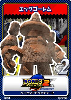 Sonic Adventure 2, Classic Sonic, Game Info, Sonic Art, Trading Cards, Sonic The Hedgehog, Concept Art, Lion Sculpture, Japanese
