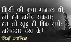 Image from http://www.lovehindustan.com/wp-content/uploads/2014/07/hindi-21211.jpg.