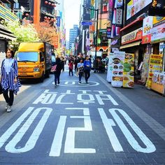 The colorful 🛍💳 South Korea, Seoul, Times Square, Photographs, Street View, Colorful, Instagram Posts, Travel, Shopping